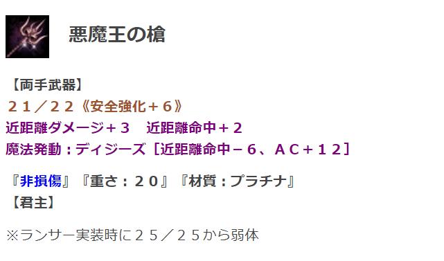 スクリーンショット 2021-02-20 203857.png