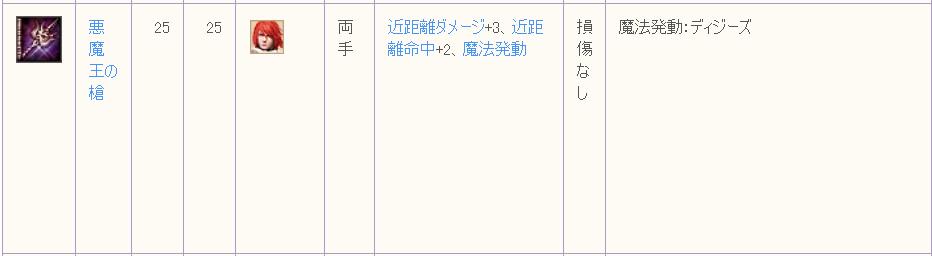 スクリーンショット 2021-02-20 204016.png