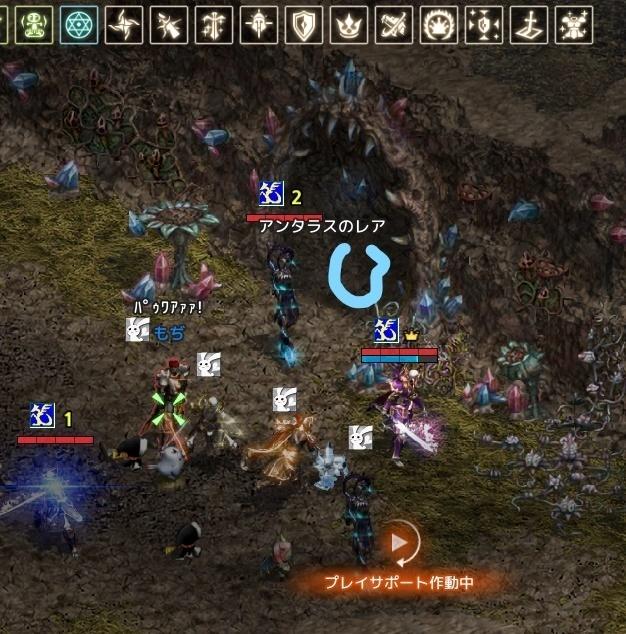 Inkedアンタラス覚書.jpg