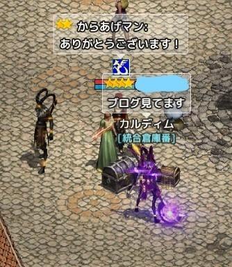 Inked応援_LI.jpg