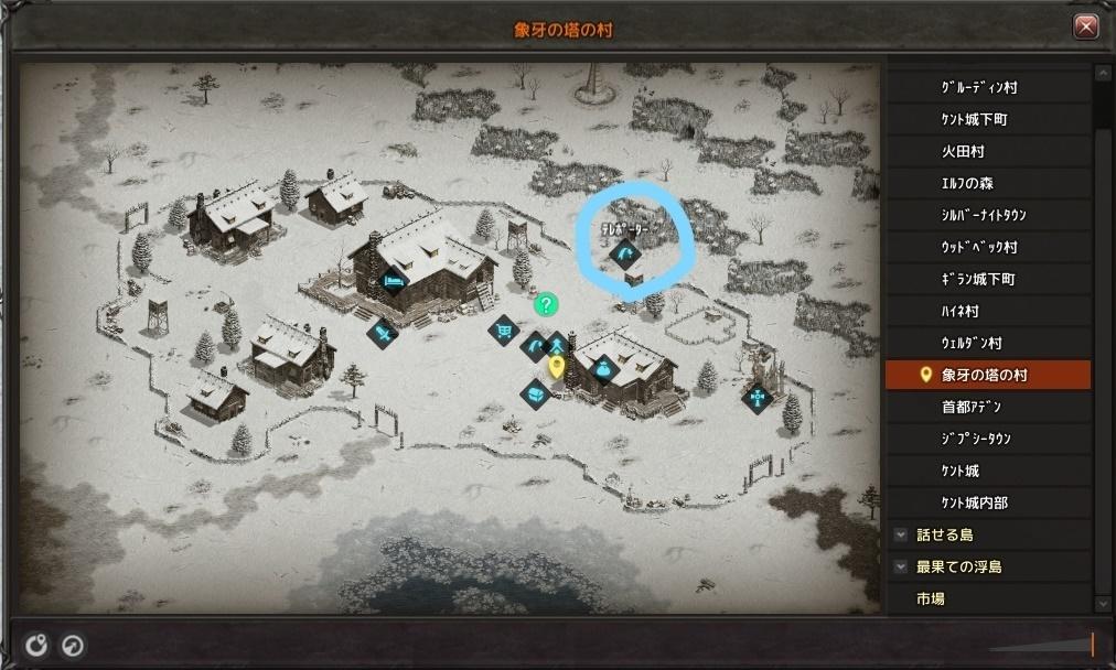 Inked極寒の神殿 地図_LI.jpg