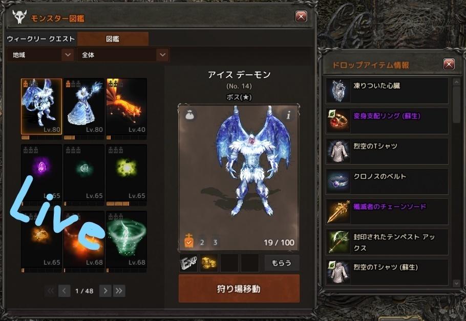Inked極寒Live_LI.jpg